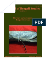 Journal of Bengali Studies Vol 1 No 2   Bangladesh   Film Industry