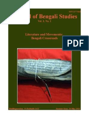 Journal of Bengali Studies, Vol 3 No 1 | Poetry | Fiction & Literature
