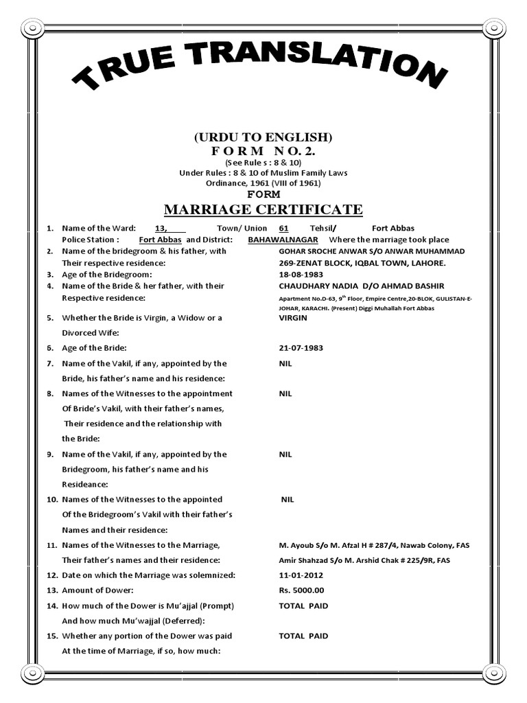 Nikah Nama English Translation | Marriage | Intimate