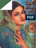 Ghar Jala Barsaat Mein by Naz Kafeel Gilani Urdu Novels Center (Urdunovels12.Blogspot.com)