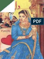 Dil e Abad by Riffat Siraj Part 2 Urdu Novels Center (Urdunovels12.Blogspot.com)