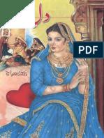 Dil e Abad by Riffat Siraj Part 1 Urdu Novels Center (Urdunovels12.Blogspot.com)