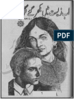 Ab Zeest Main Bikhar Gaya Dil by Rukh Chaudhary Urdu Novels Center (Urdunovels12.Blogspot.com)