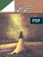 Kasi Lagi Yaari by Saira Arif Urdu Novels Center (Urdunovels12.Blogspot.com)