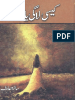 Kasi Lagi Yaari by Saira Arif Urdu Novels Center (Urdunovels12.Blogspot.com)