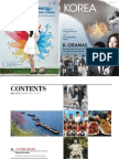 KOREA [2014 VOL.10 No.05]