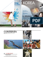 KOREA [2014 VOL.10 No.05]