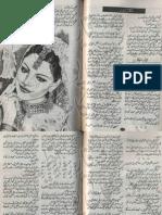 Chalo Kuch Deay Jalaen by Durre Suman Urdu Novels Center (Urdunovels12.Blogspot.com)