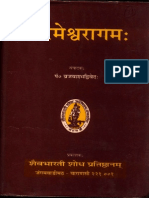 Parmeshvaragam - Pt Vraja Vallabha Dwivedi