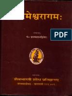 Parmeshvaragam - Pt Vraja Vallabha Dwivedi_Part1