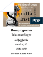Sariputta Institut Programm Frueling Sommer 2557-2014
