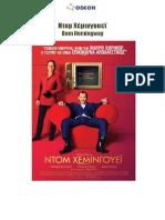 Dom Hemingway Press Release