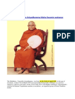 Venerable Na Uyane Ariyadhamma Maha Swamin
