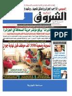 4366_339896108.pdf