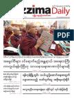 Mizzima Newspaper Vol.3 No.47 (13!5!2014) PDF