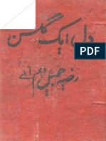Dil Ek Gulshan by Razia Jameel Urdu Novels Center (Urdunovels12.Blogspot.com)