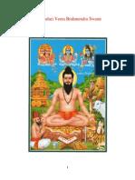 Sri+Potuluri+Veera+Brahmendra+Swami