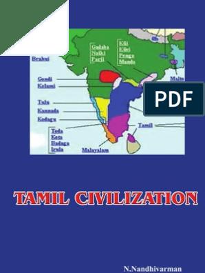 Tamil Civilization | Religion & Spirituality