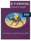 Umar Farooq - The Great Caliph by Dr. Pasha Mohamed Abdullah