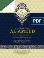 Ameed 09 (e)-Libre
