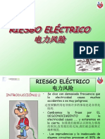 2 Cap Ro Eléctrico 14-02-14