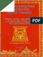 Dr York Laghagh Shalul Wu Nuwaupu Study Book 1