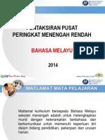 Pentaksiran Pusat Bahasa Melayu(1)