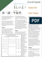 Curso Dokan de Japones