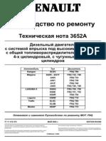 F9Q_3652A