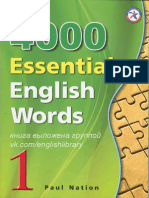 1 4000 Essential English Words 1