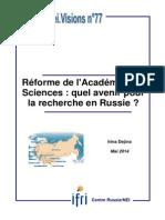 Réforme de l'Académie des Sciences
