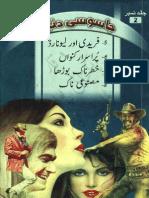 Ibne Safi Ki Jasoosi Dunya Jild No.2-Bookspk.net