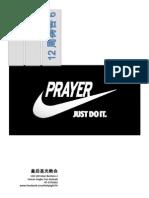 12周祷告指引6