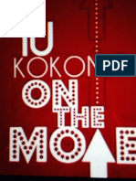 Chancellor Michael Harris Created Tag Line - IU Kokomo on the Move, פרופסור מייקל הריס