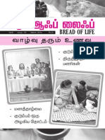 Bread of Life - Mar 2014