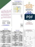 14th JVB Camp Flyer 102609