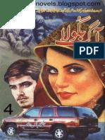 Aag Bagola by Muhammad Abbas Saqib Part 4