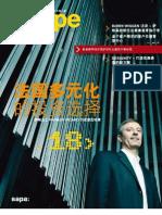 Sapa Group - Shape Magazine China 2009 # 2 - Aluminium