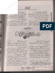 Mere Muqabil Main Hoon by Afshan Afridi Urdu Novels Center (Urdunovels12.Blogspot.com)