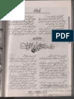 Mere Muqabil Main Hoon by Afshan Afridi Urdu Novels Center (Urdunovels12.Blogspot.com)