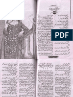 Bar e Mohabbat by Shehzadi Abbas Khilji Urdu Novels Center (Urdunovels12.Blogspot.com)