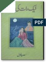 Ek Raat Ki Baat Novel by Sadia Urdu Novels Center (Urdunovels12.Blogspot.com)Ghazal