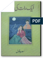 Ek Raat Ki Baat Novel by Sadia Urdu Novels Center (Urdunovels12.Blogspot.com)Ghazal