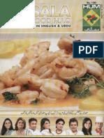 Maslah Tv Food May 2014 Urdu Novels Center (Urdunovels12.Blogspot.com)