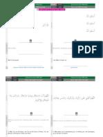 Dua After FARD Salah PDF