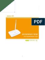 RB-1802_Chinese_UM_v1.0.2.pdf