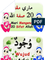 Sifat Allah Final