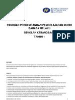 Pppm Bahasa Melayu Sk Tahun1