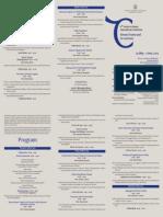 Διεθνές Συνέδριο στο ΑΠΘ για τις Σύγχρονες Τάσεις στην Κλασική Φιλολογία