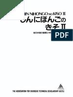 Shin Nihongo No Kiso II